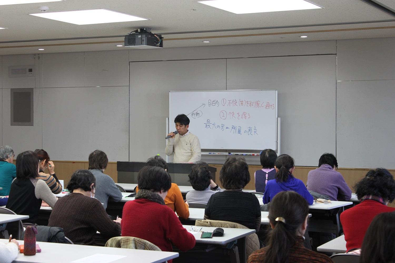 平成29年度第6回フォローアップ研修会「子どもの心と大人の役割(ステップアップ)講座」を開催しました