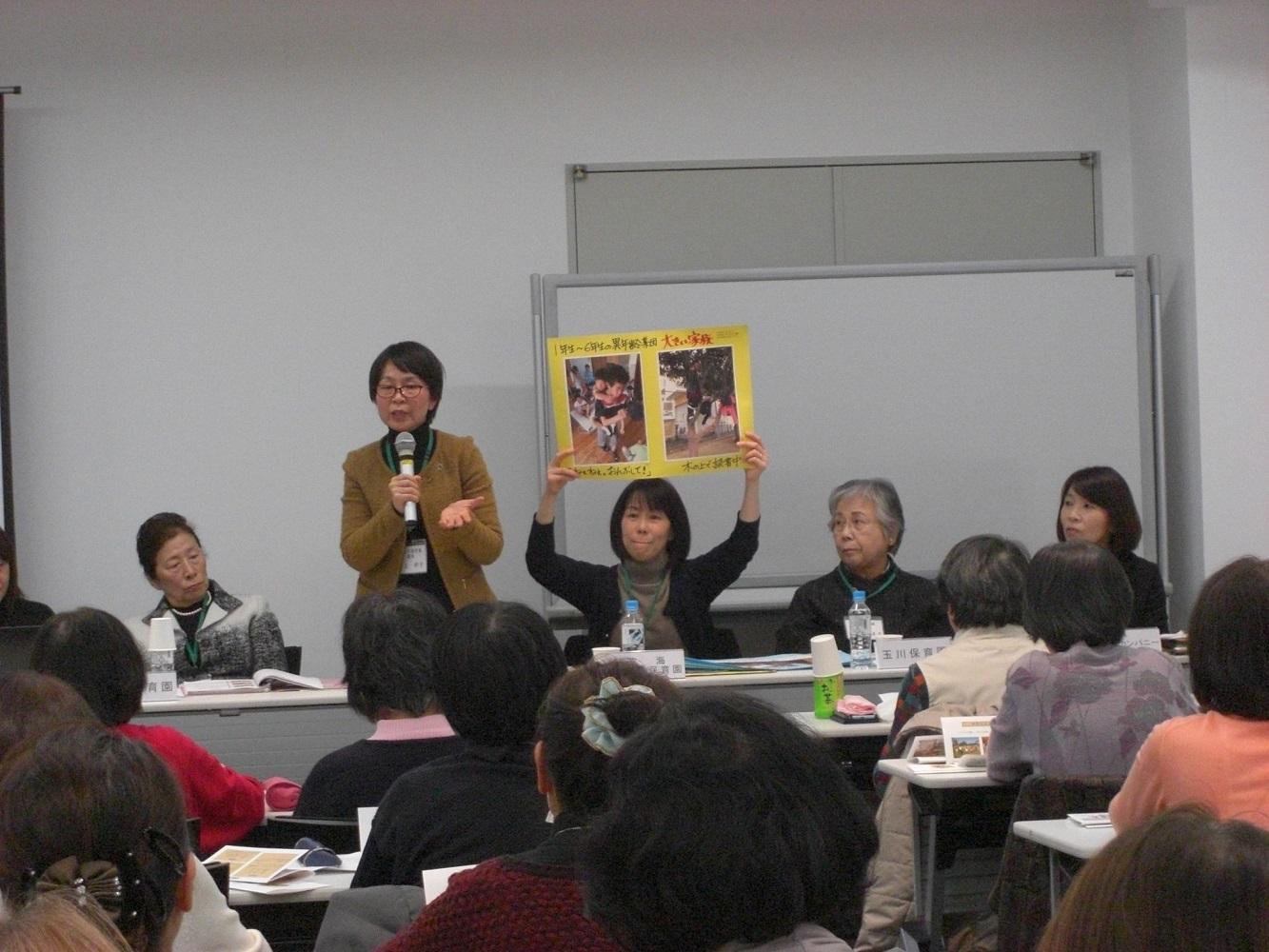 平成30年度第6回フォローアップ研修会「保育園で働くための基礎講座」を開催しました
