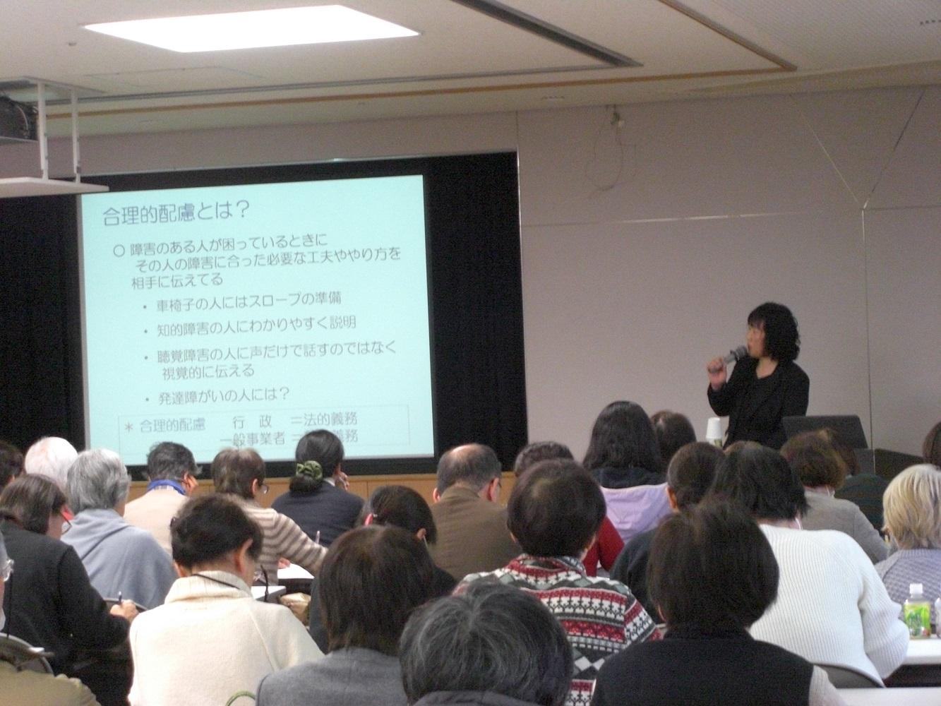平成30年度第5回フォローアップ研修会「発達障がいへの理解」を開催しました。
