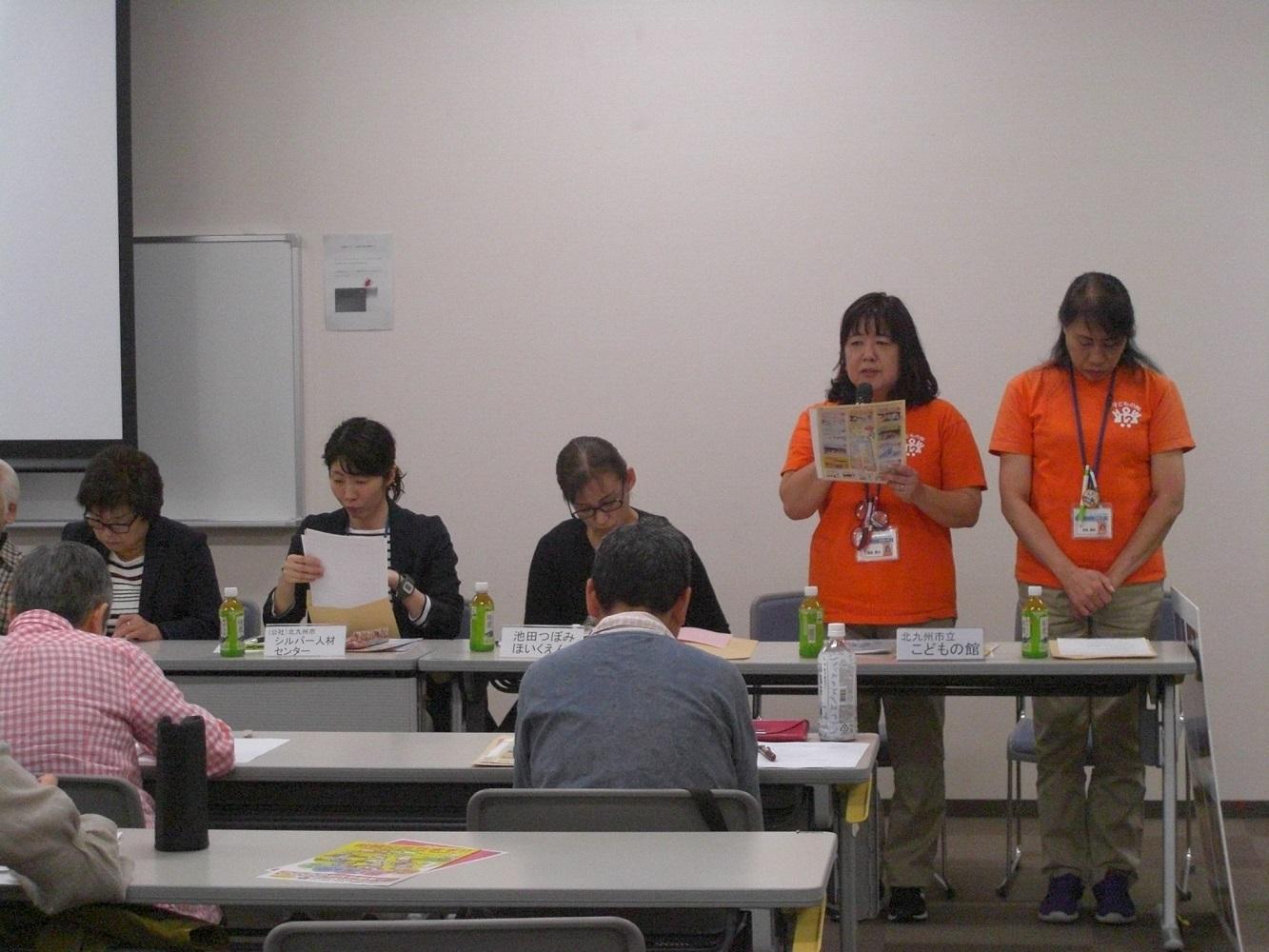 令和元年度第3回フォローアップ研修会「活動先探索講座~自分に合った活動を見つけよう~in北九州」を開催しました