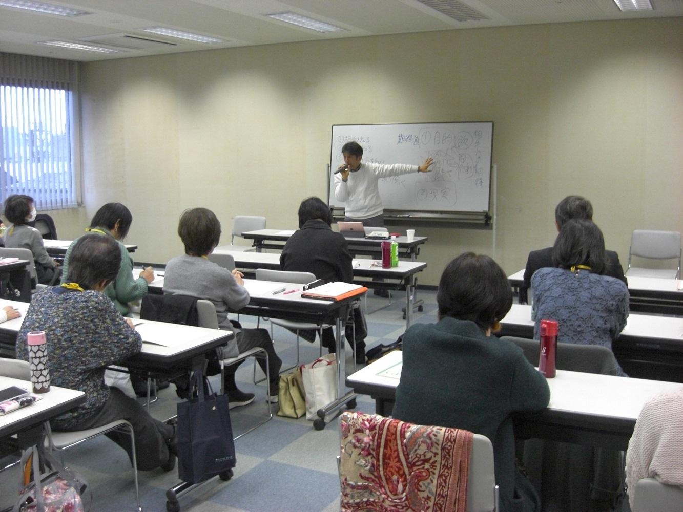 令和元年度第3回認定研修会を開催しました