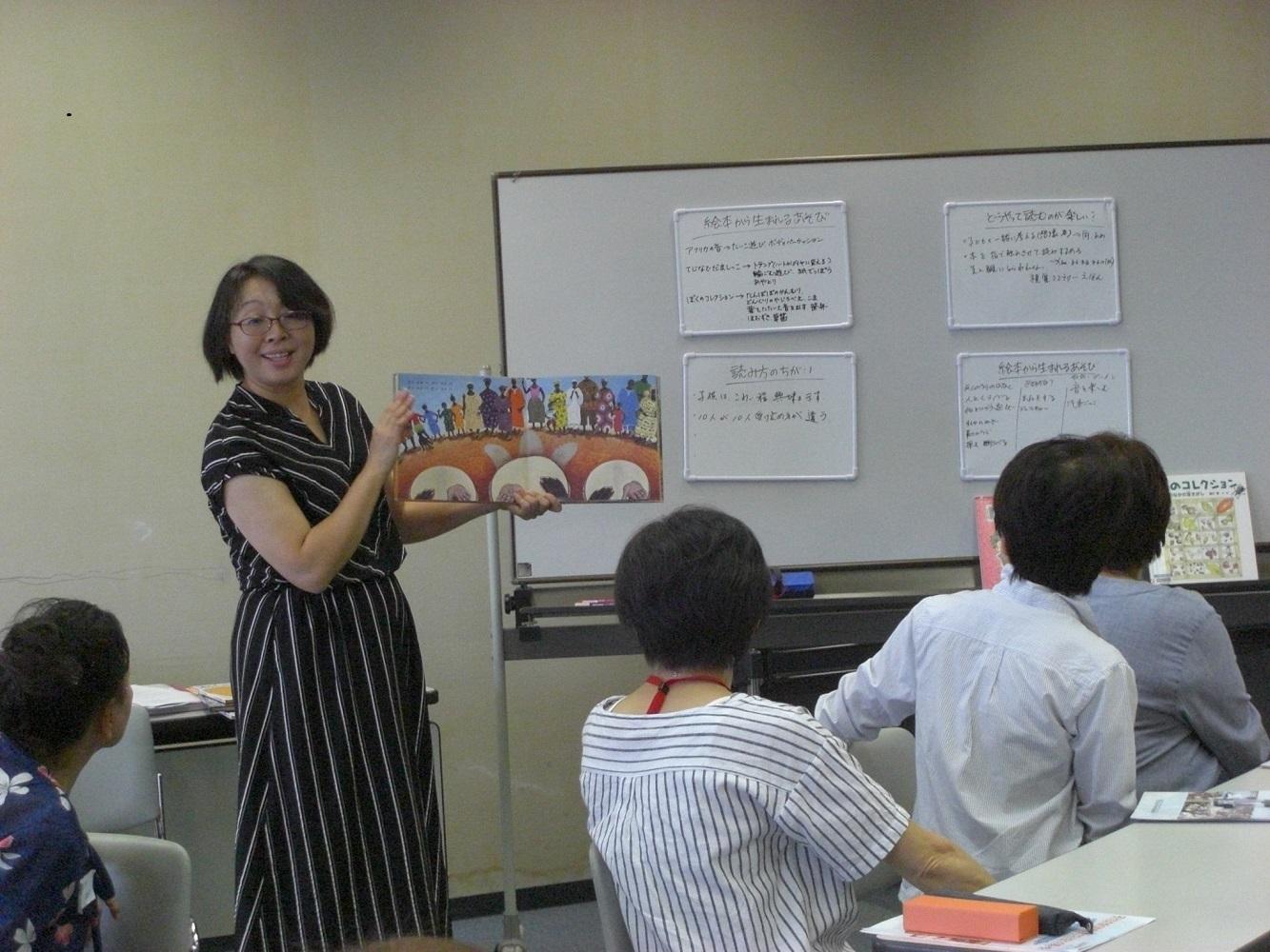 令和元年度第1回フォローアップ研修会「子どもと絵本」を開催しました